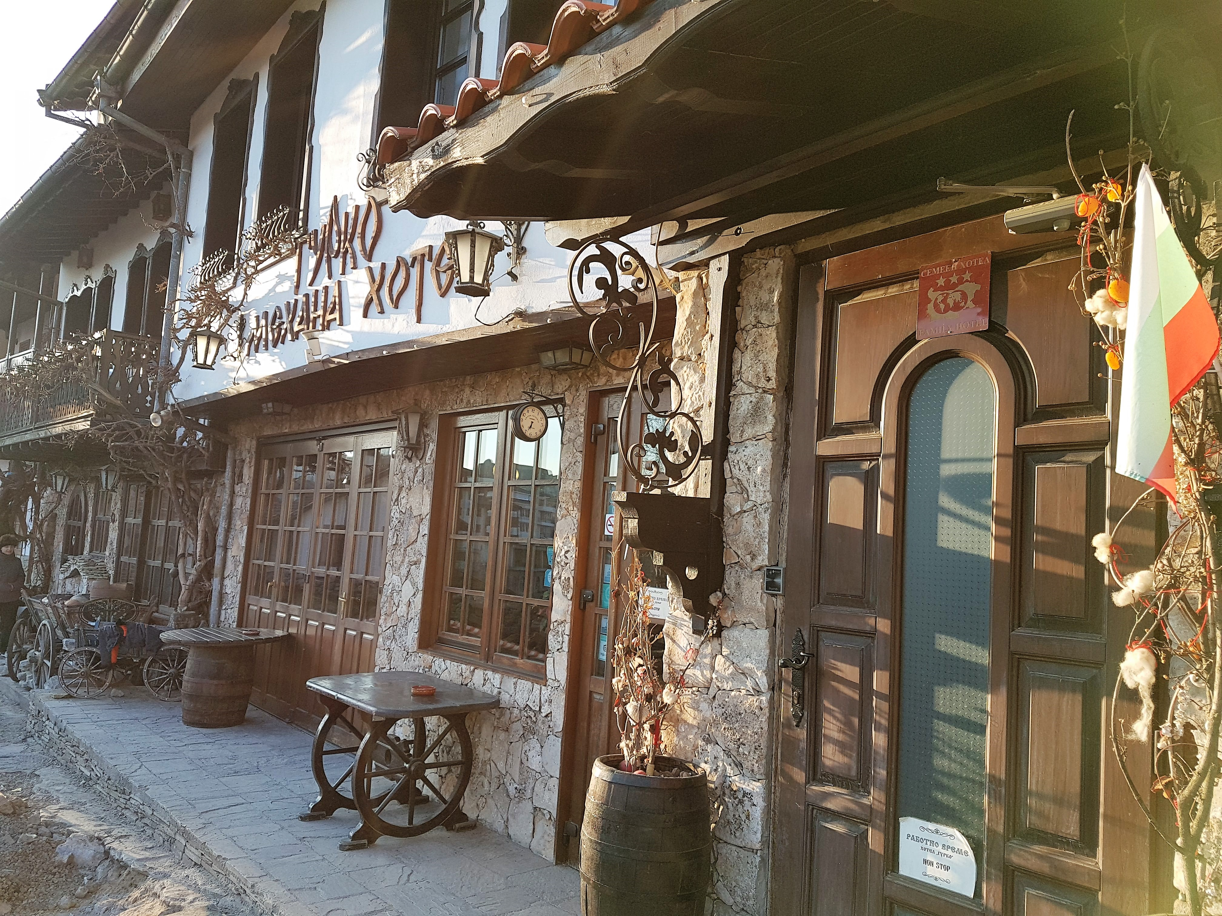 Hotel Gurko, Veliko Tarnovo, placescases.com