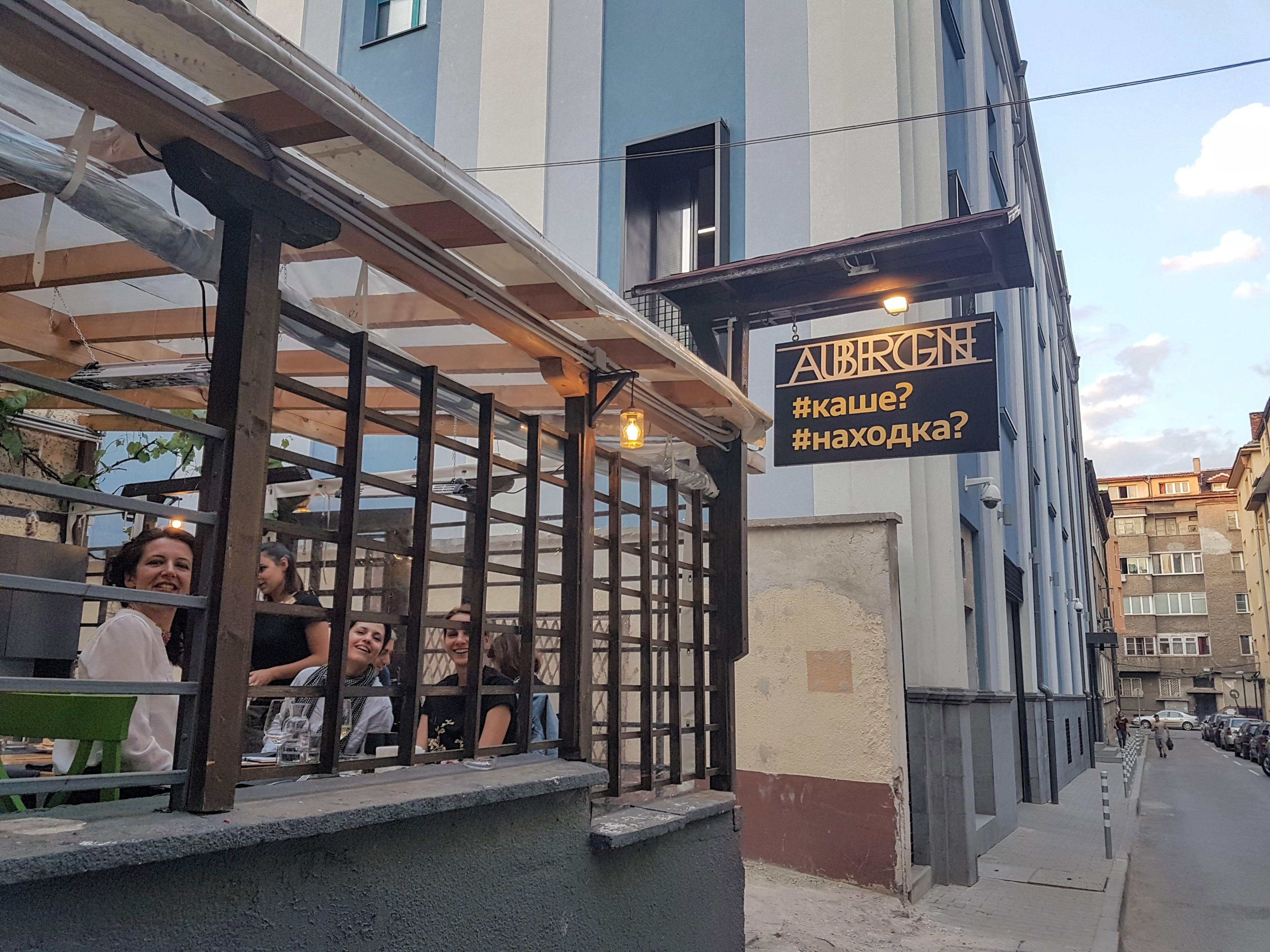 Aubergine Sofia, placescases.com